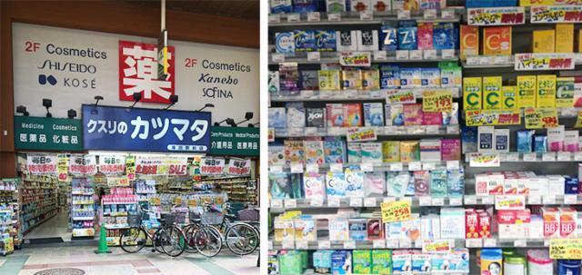 カツマタ武蔵小山店の画像・写真