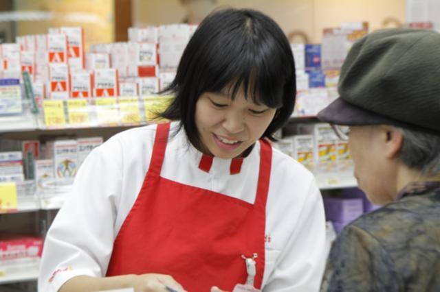 トモズ志木店の画像・写真