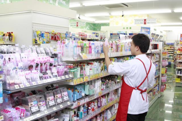 トモズ野沢店の画像・写真