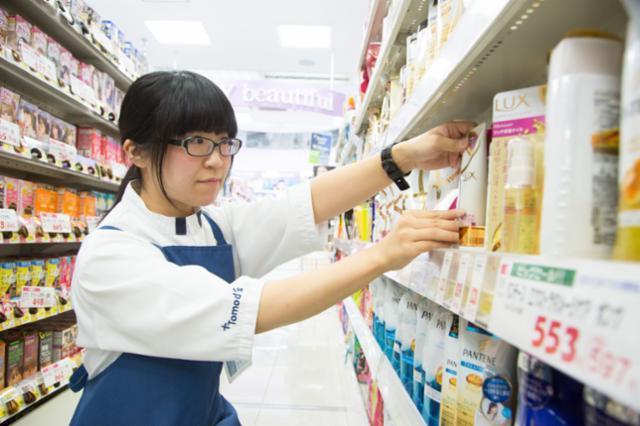 トモズ上野毛店の画像・写真
