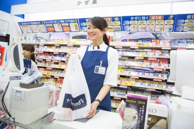 トモズラスカ平塚店の画像・写真
