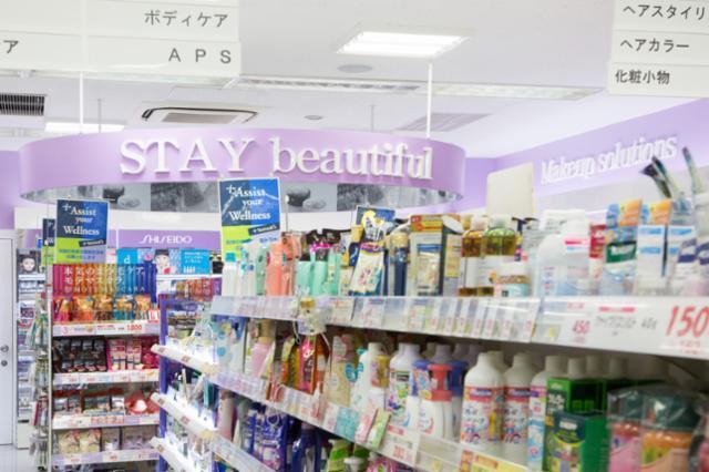 トモズ 鳩ヶ谷駅前店の画像・写真