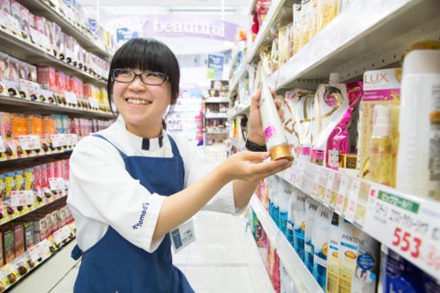 トモズ クイーンズ伊勢丹笹塚店の画像・写真