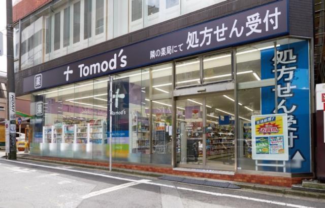 トモズ 下赤塚店の画像・写真